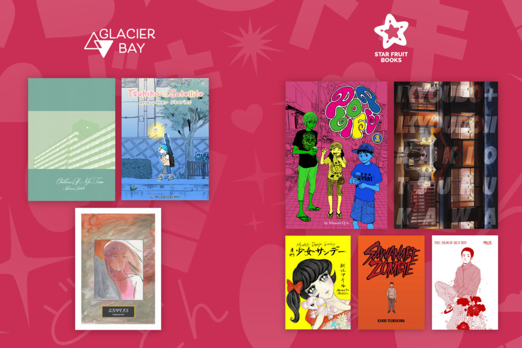 Glacier Bay. Children of Mu Town, Tsukiko and the Satellite and other stories, Ripples. Star Fruit Books. Pop Life, Ikyoudo, Monthly Shoujo Sunday, Sawanabe Zombie, The Blood Red Boy.